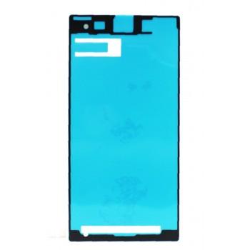 Sticker for glass Samsung i9100 S2