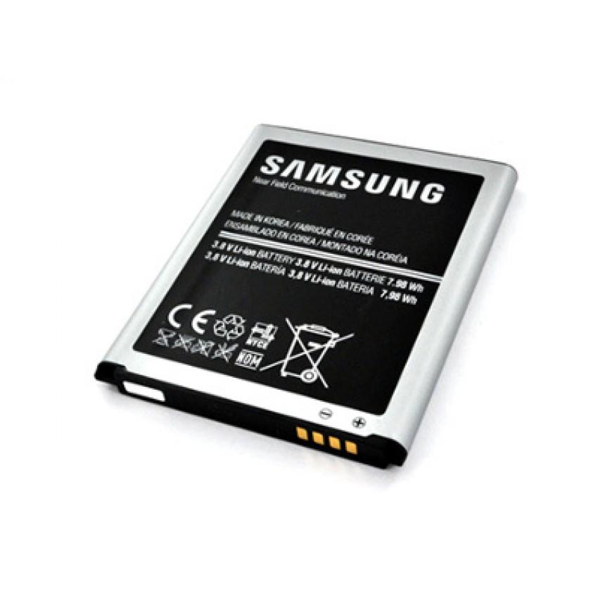 Akumuliatorius ORG Samsung N7000 Note 2500mAh EB615268VU/i9220 Note