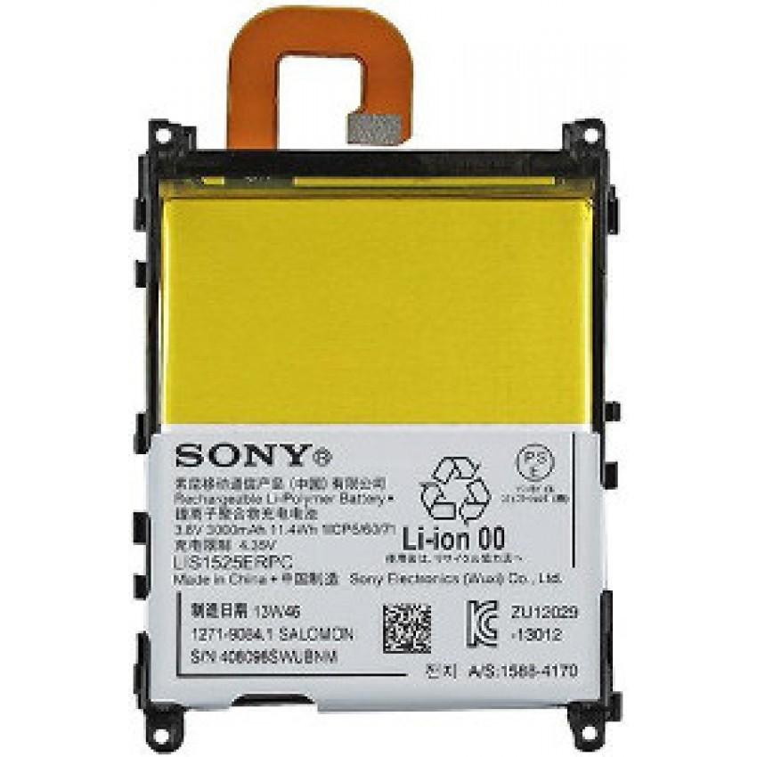 Akumuliatorius ORG Sony Xperia Z1 C6903/L39h 3000mAh LIS1525ERPC
