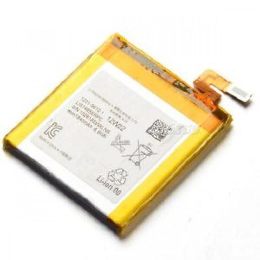 Akumuliatorius ORG Sony LT28 Xperia ION