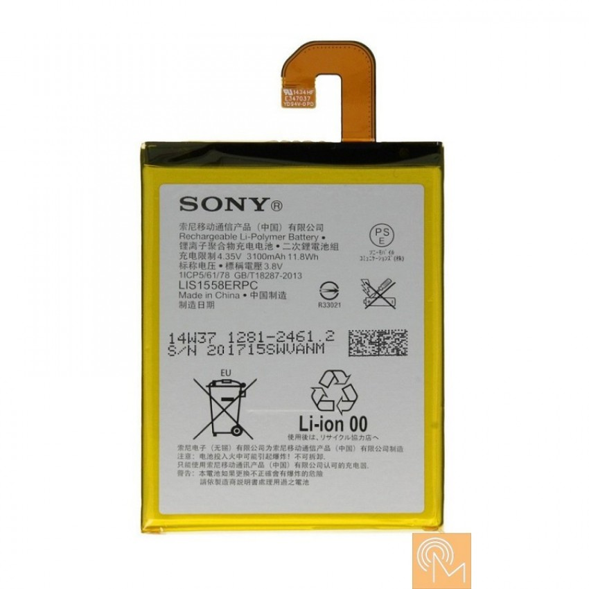 Akumuliatorius ORG Sony D6603 Xperia Z3 3100mAh LIS1558ERPC