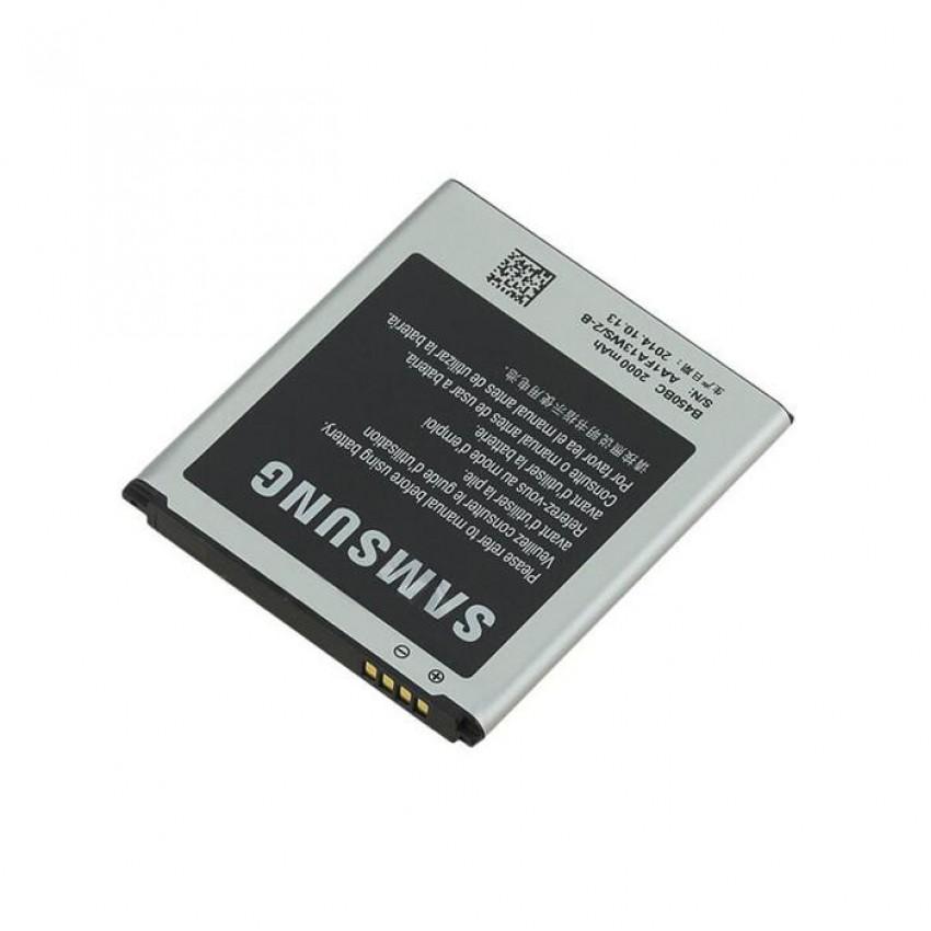 Akumuliatorius ORG Samsung G3518/G355 Core 4G B450BC 2000mAh