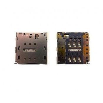 SIM card contact Huawei P8 ORG