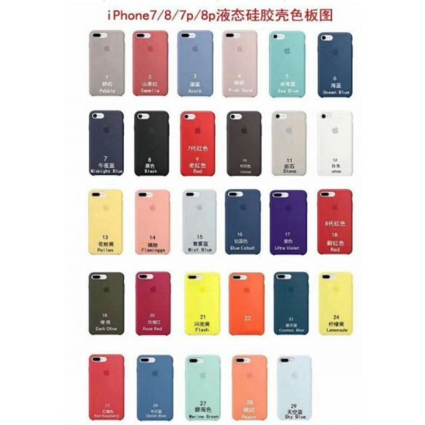 "Dėklai ORG ""Silicone Case"" iPhone 7/8/SE 2020"