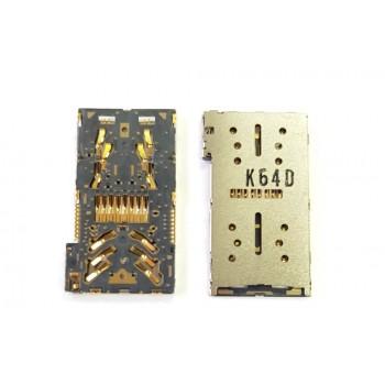 SIM card contact Sony F8331/F8332 Xperia XZ/F5321 Xperia X Compact ORG