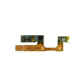 Lanksčioji jungtis Sony G8441 XZ1 Compact on/off ORG