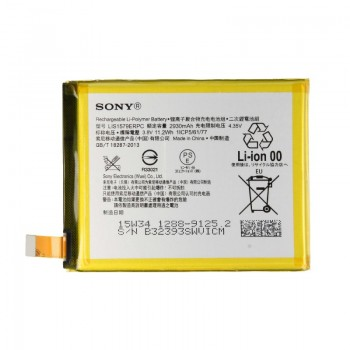 Battery ORG Sony Xperia C5 Ultra/C5/Z4/Z3+ E6553/E5533/E5563 2930mAh LIS1579ERPC