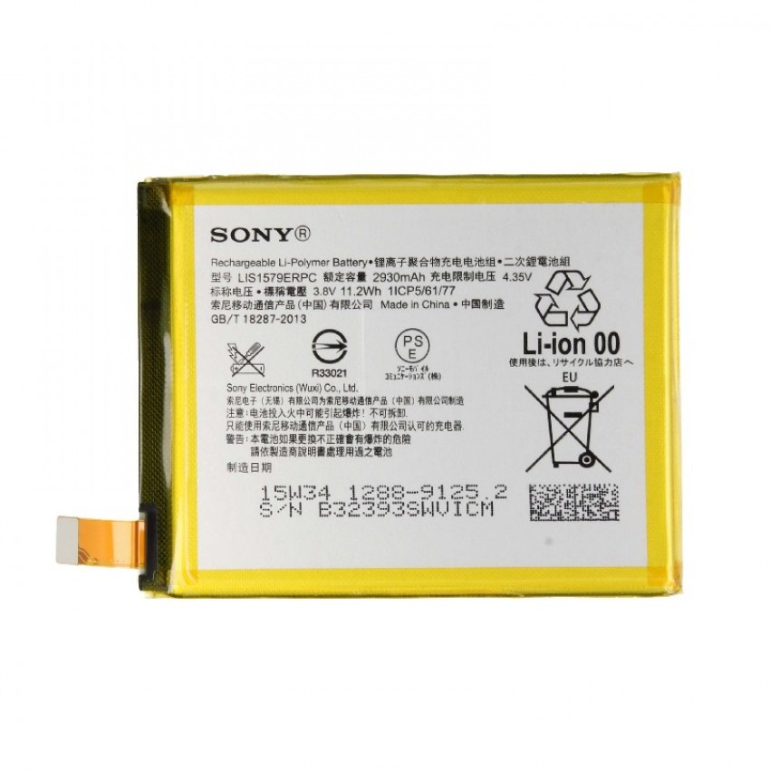 Akumuliatorius ORG Sony Xperia C5 Ultra/C5/Z4/Z3+ E6553/E5533/E5563 2930mAh LIS1579ERPC