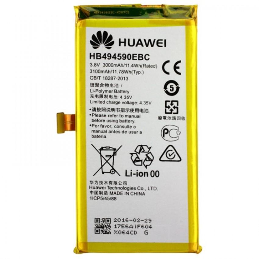 Akumuliatorius ORG Huawei Honor 7 3100mAh HB494590EBC