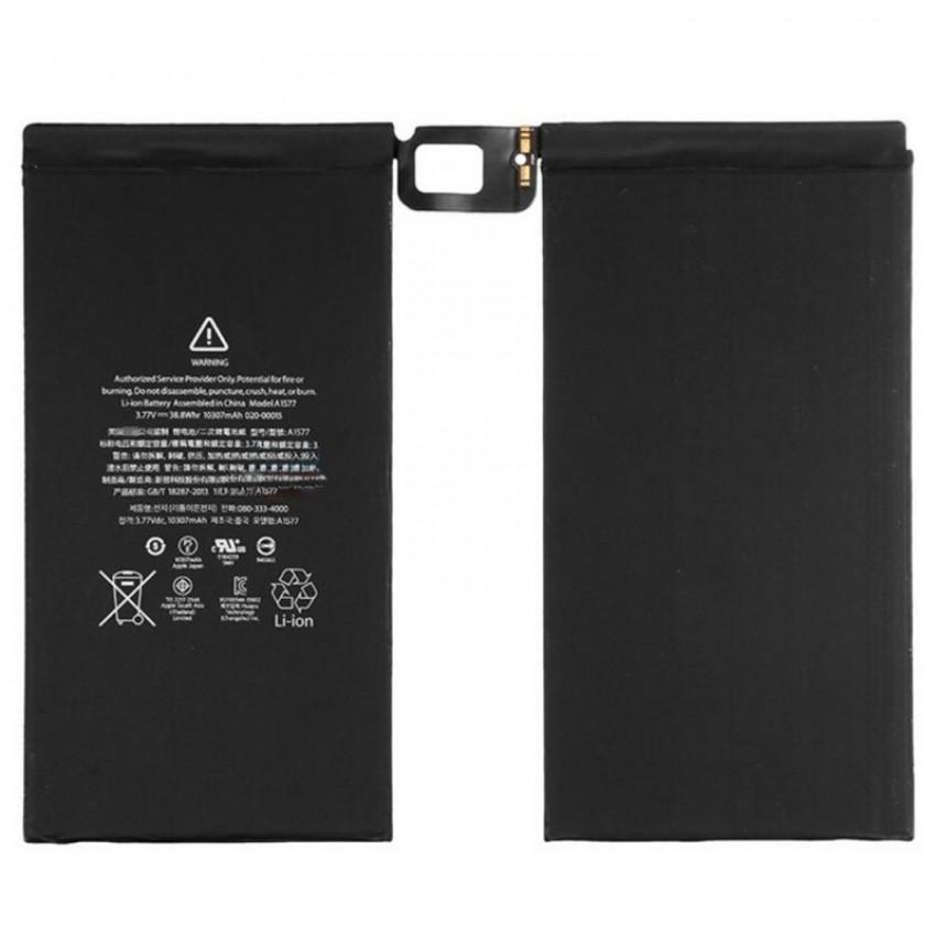 Akumuliatorius ORG Apple iPad Pro 12.9 A1577/A1584/A1652 10307mAh