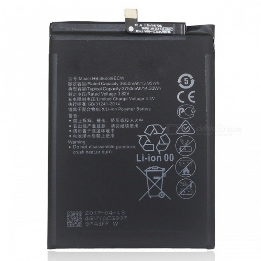 Akumuliatorius ORG Huawei P10 Plus/Mate 20 Lite/Nova 3/Honor V10/Honor 8X 3750mAh HB386589ECW (compatible with HB386590ECW)