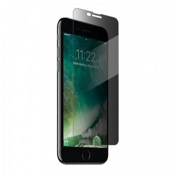 """LCD apsauginis stikliukas """"Privacy"""" Apple iPhone 6 Plus/6S Plus be įpakavimo"""