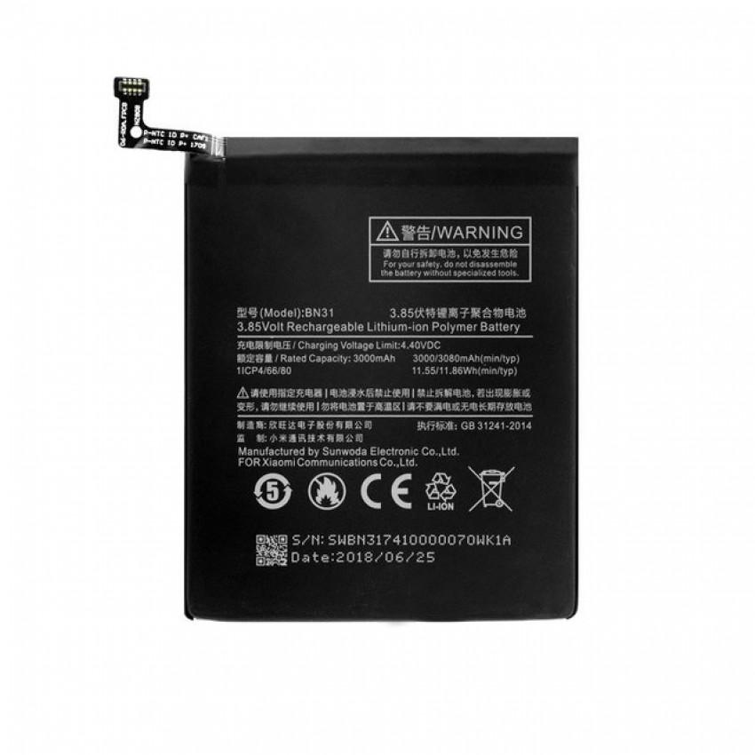 Akumuliatorius ORG Xiaomi Redmi Mi A1/Mi 5x/Note 5A 3000mAh BN31