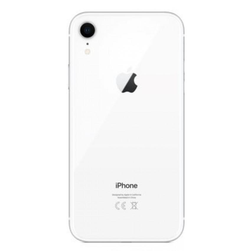 Galinis dangtelis iPhone XR baltas HQ