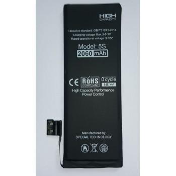 "Akumuliatorius ""Di-Power"" Apple iPhone 5S/5C 2060mAh (padidintos talpos)"