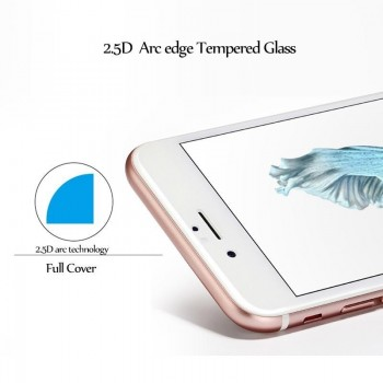 """Screen protection glass """"2.5D Invisible edge"""" Apple iPhone SE/8/7/6S/6 curved bulk"""