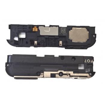 Zumeris ORG Xiaomi Mi A2 Lite/Redmi 6 Pro