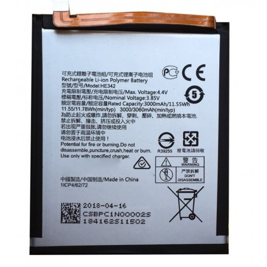 Battery ORG Nokia 6.1 Plus/5.1 Plus/7.1 3060mAh TA-1095 HE342