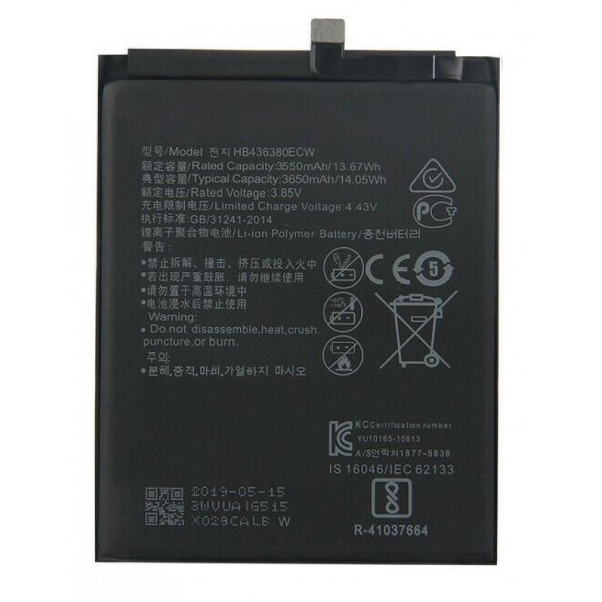 Akumuliatorius ORG Huawei P30 3650mAh HB436380ECW