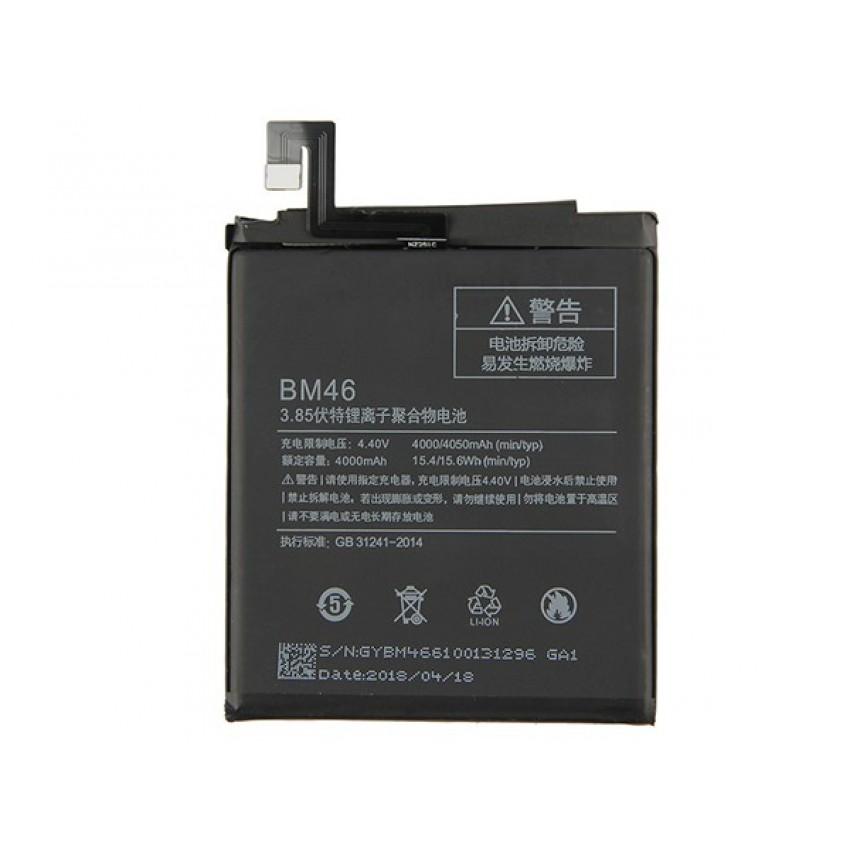 Akumuliatorius ORG Xiaomi Redmi Note 3/Note 3 Pro 4000mAh BM46