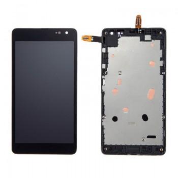 Ekranas Microsoft (Nokia) Lumia 535 su lietimui jautriu stikliuku ir rėmeliu juodas originalus 2S (used grade A)