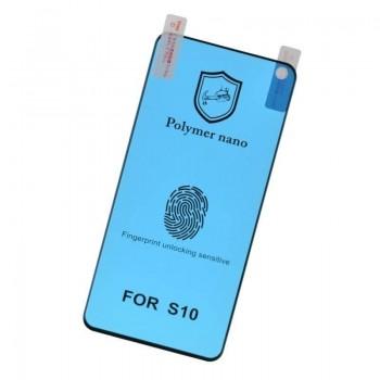 "Screen protection ""Polymer Nano PMMA"" Samsung G985/G986 S20 Plus"
