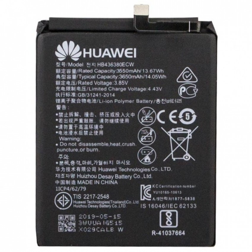 Battery original Huawei P30 3650mAh HB436380ECW (service pack)