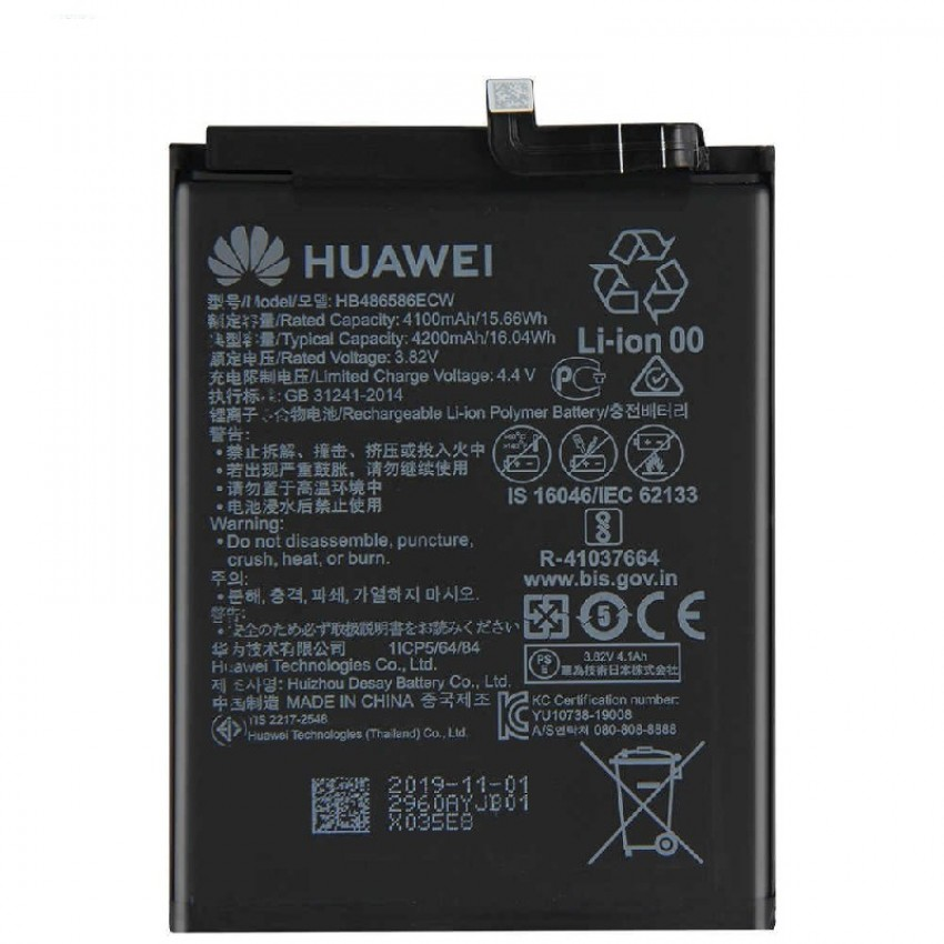 Battery original Huawei P40 Lite/Mate 30 4200mAh HB486586ECW (service pack)