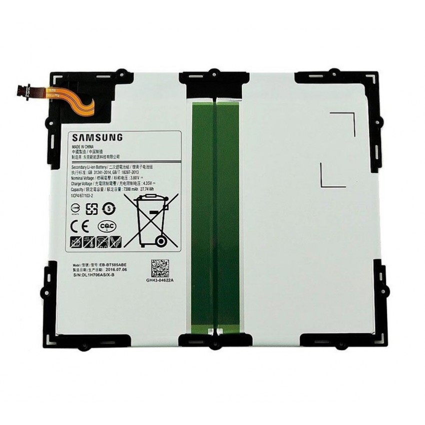 Battery original Samsung Tab A 10.1 (2016) 9.6 T580/T585 EB-BT585ABE 7300mAh (service pack)
