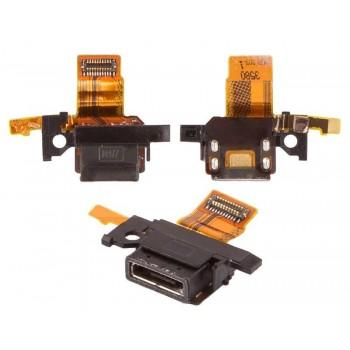 Lanksčioji jungtis Sony F5122 Xperia X Dual su įkrovimo kontaktu originali (service pack)