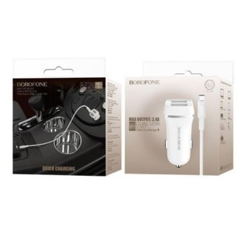 Įkroviklis automobilinis BOROFONE BZ2 Dual USB + microUSB laidas 12W (5V 2.4A) baltas