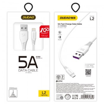 USB kabelis Dudao L2M microUSB (5A) baltas (2m)