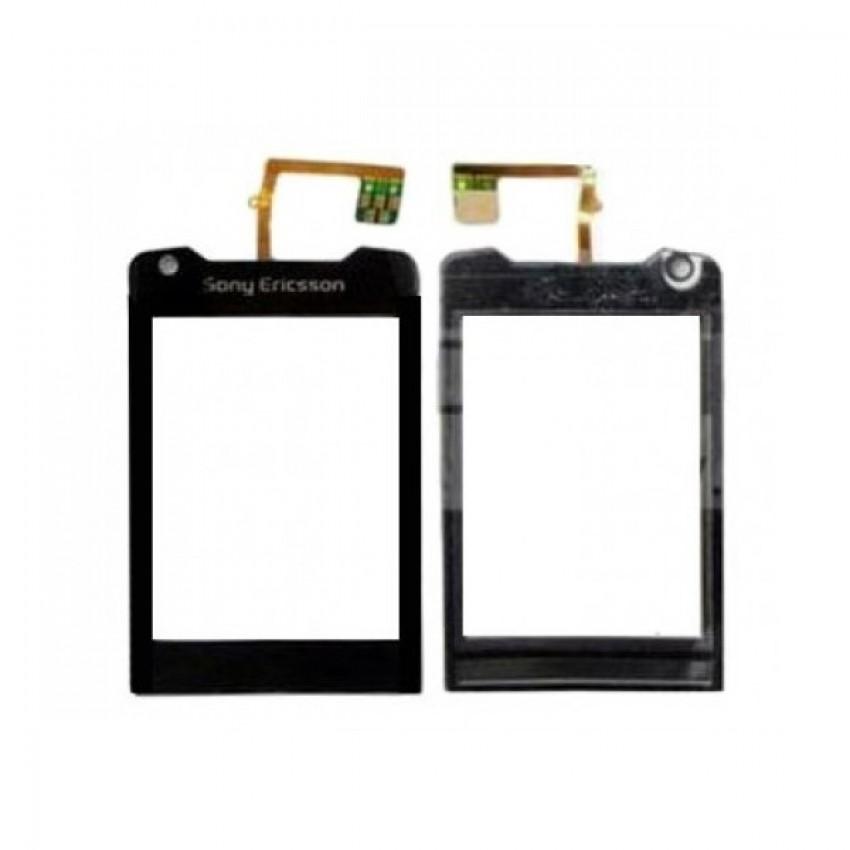 Touch screen Sony Ericsson X10 mini/E10 HQ