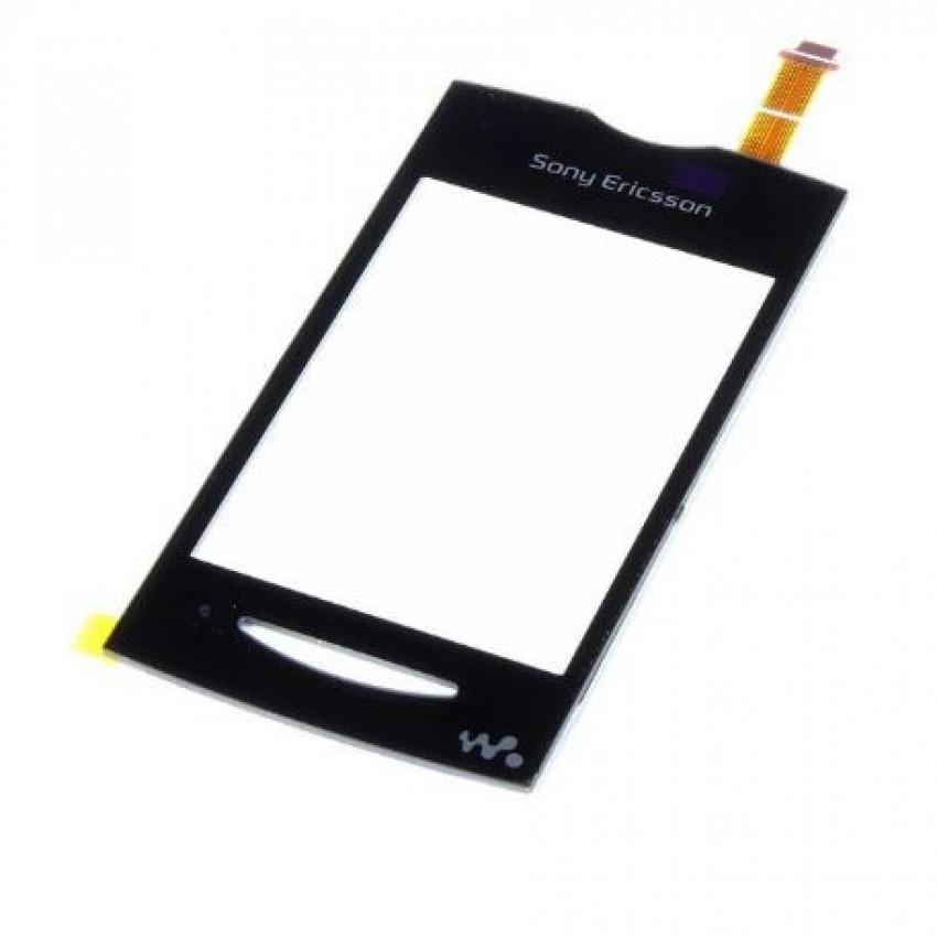 Lietimui jautrus stikliukas Sony Ericsson W150 Yendo HQ