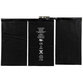 Battery ORG Apple iPad 2 A1376 6930mAh